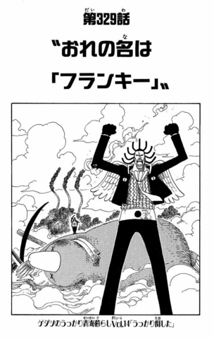 File:Chapter 329.png