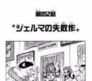 Chapter 852