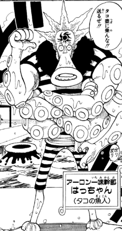 Hatchan Manga Infobox