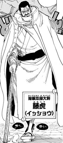 Berkas:Issho Manga Infobox.png