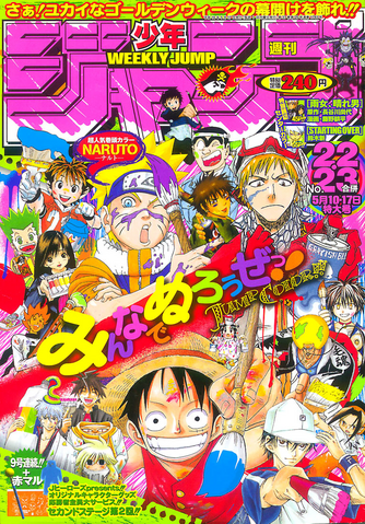 File:Shonen Jump 2004 Issue 22-23.png