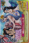 Mermaids Carddass.png