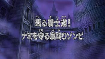 Episode 347