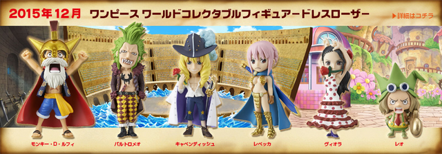 File:One Piece World Collectable Figure One Piece Volume Dressrosa.png