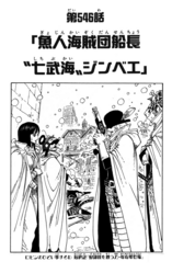 Chapter 546.png