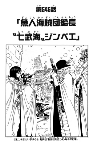 File:Chapter 546.png