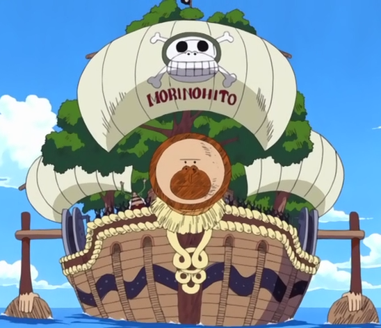 File:Utan Sonar Anime Infobox.png