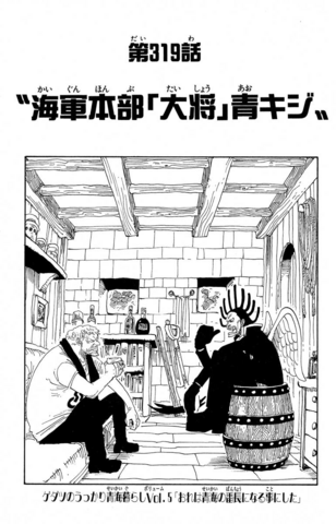 File:Chapter 319.png