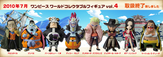 File:One Piece World Collectable Figure One Piece Volume 4.png