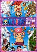 DVD S03 Piece 01