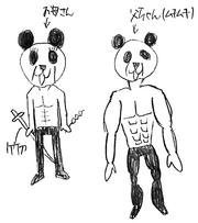 SBS78 1 Pandaman