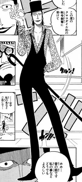 Laffitte Manga Infobox