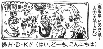 SBS Vol 54 Chap 530 header