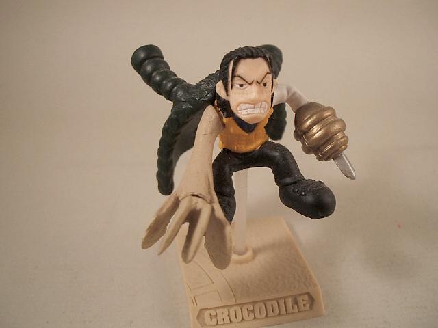 File:GashaponGrandBattle2-Crocodile.png