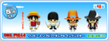 One Piece x Panson Works Soft Vinyl Set 6