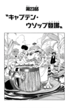 Chapter 23.png