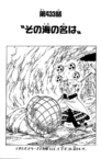 Chapter 433