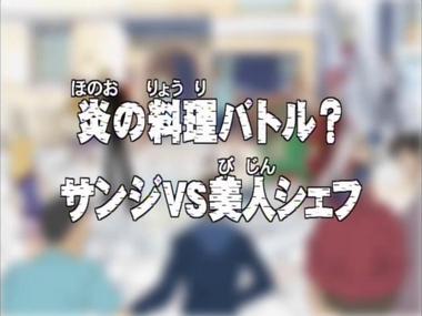 Episode 51