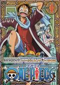DVD S04 Piece 01