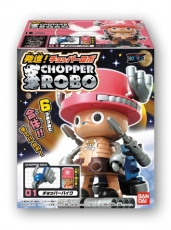 File:ChopperRobo-box.png