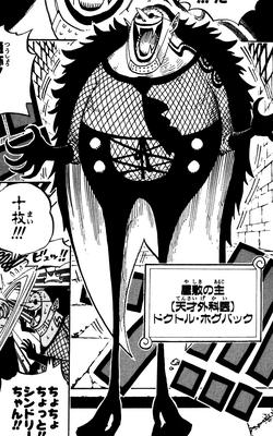 Hogback en el manga