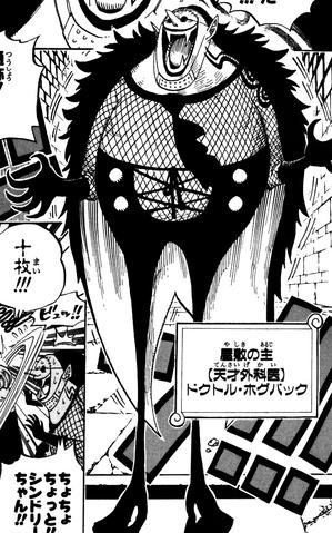 File:Hogback Manga Infobox.png