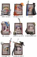 One Piece Frame Collection The Strong Rivals!