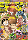 Shonen Jump 2011 Issue 03-04