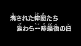 Episode 405