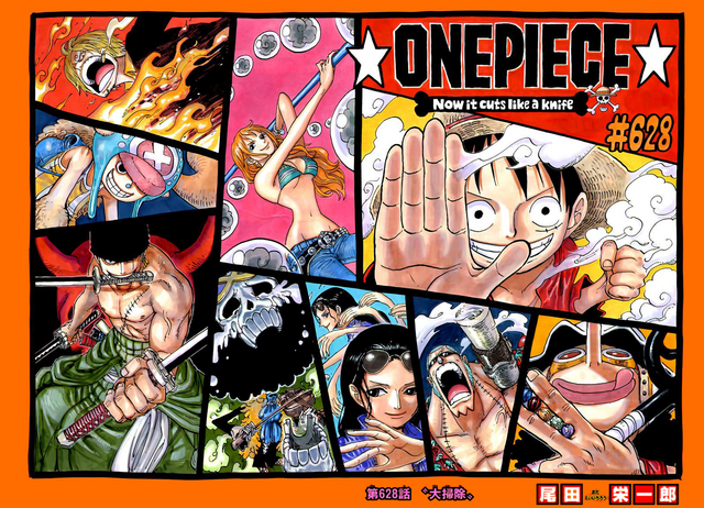 File:Chapter 628.png