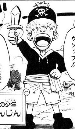 Ninjin Manga Pre Timeskip Infobox