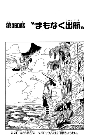 File:Chapter 360.png