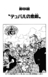 Chapter 494.png