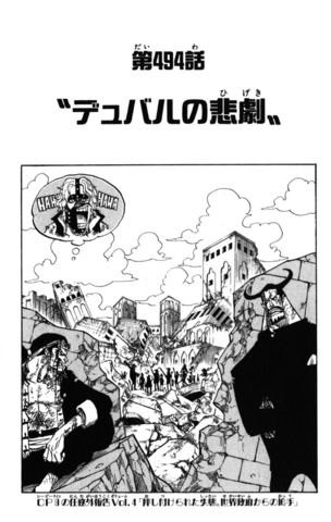 File:Chapter 494.png
