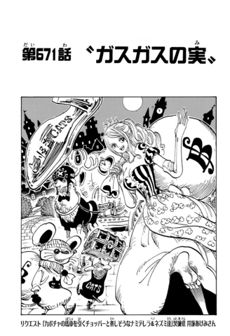 File:Chapter 671.png