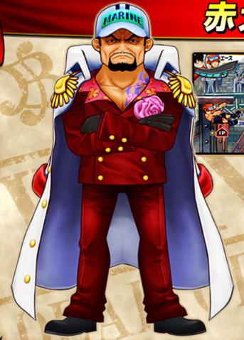 File:Sakazuki Super Grand Battle.png