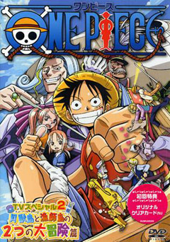 File:Special 3 DVD.png