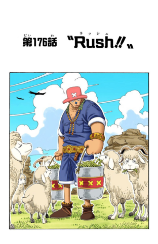 File:Chapter 176 Colored.png