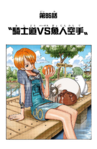 Chapter 86 Colored