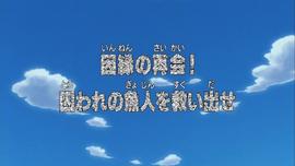 Episode 387