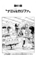 Chapter 411.png