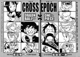 Cross Epoch