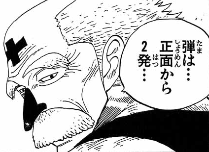File:Kyukyu Manga Infobox.png