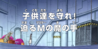 Episode 600