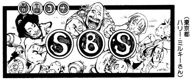 File:SBS52 Header 6.png