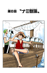 Chapter 8 Colored