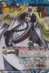 Sengoku Miracle Battle Carddass 85-85 M