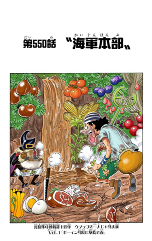 File:Chapter 550 Colored.png