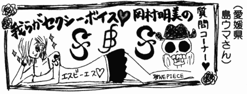 File:SBS Vol 54 Chap 532 header.png