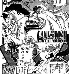 Farul Manga Infobox
